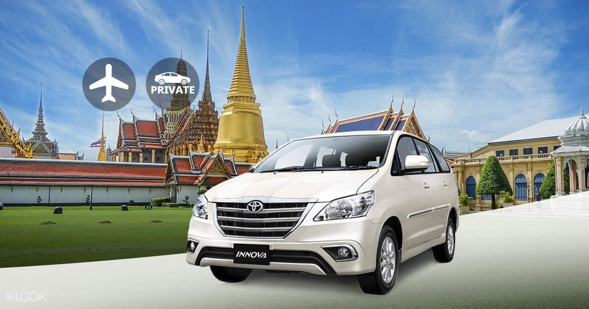Private Bangkok Suvarnabhumi Airport (BKK) Transfers for